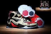 Nike Lebron 13 Shoes Flowers Mens Nike Lebrons James Basketball Shoes SD42